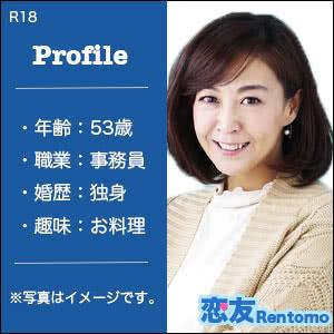 恋友Rentomo