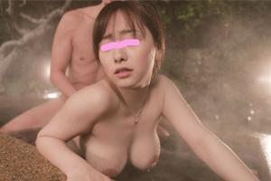 露天風呂で熟女に中出しした結果・・・
